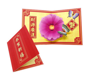 pop-up-chinese-new-year-card