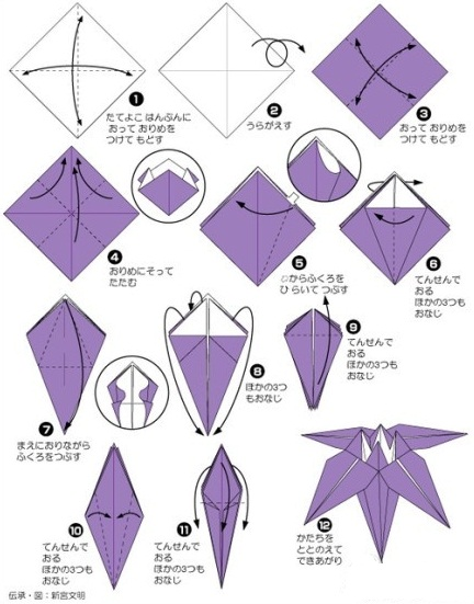lily-origami